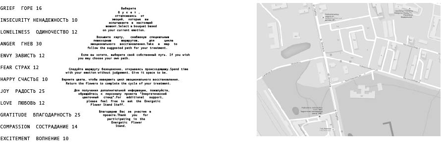 Jess-hirsch-map