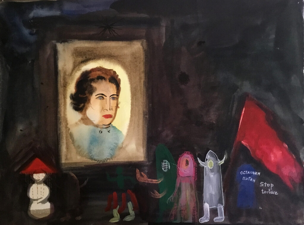 Watercolor of framed portrait on dark background, with small figures, one of whom holds a red flag.